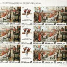 Sellos: 175 ANIVERSARIO CONSTITUCION DE 1812 - 1 BLOQUE DE 24 SELLOS (4 VALORES) - EDIFIL 2887-90- AÑO 1987. Lote 147724114