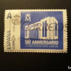 Sellos: SELLO DE TU SELLO USADO ** 50 ANIVERIO FNMT . RCM MADRID ** SELLOS PERSONALIZADOS -. Lote 147738642