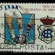 Sellos: ESPAÑA. SELLO USADO. AÑO 1999 - RECREATIVO DE HUELVA - EDIFIL Nº 3644.. Lote 147839522