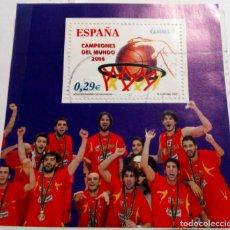 Sellos: ESPAÑA SELECCION DE BASKET BALL 2006: CAMPEON DEL MUNDO SELLO-ESTAMPILLA 0,29 €.. Lote 147853510