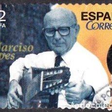 Sellos: 2015 - ESPAÑA - NARCISO YEPES - EDIFIL 4977. Lote 147967306