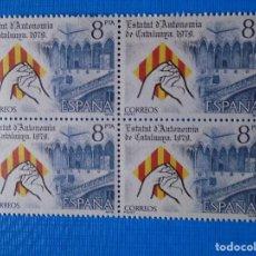 Sellos: EDIFIL 2546 NUEVO. Lote 148159122
