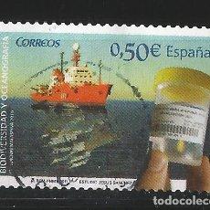 Sellos: ESPAÑA - 2011 - BIODIVERSIDAD Y OCEANOGRAFIA. Lote 148226226