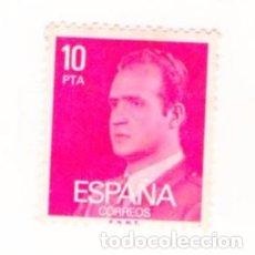 Sellos: SELLO REY JUAN CARLOS I 10 PESETAS 1.986 (NUEVO). Lote 148227178