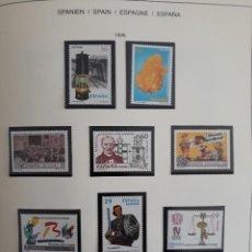 Sellos: AÑO COMPLETO ESPAÑA 1996. EDIFIL 3406 ** A 3464 **. ( 9 IMÁGENES) INCLUYE TODAS HB. Lote 148300310
