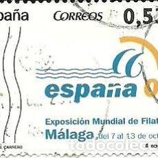 Sellos: SELLO ESPAÑA USADO EXPOSICIÓN MUNDIAL FILATELIA MÁLAGA EDIFIL 4185. Lote 148349950