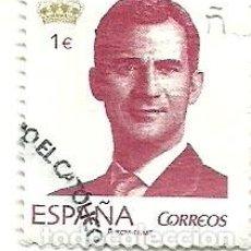 Sellos: SELLO ESPAÑA USADO BÁSICA FELIPE VI SELLO DE 1 € , EDIFIL ¿?. Lote 148350970