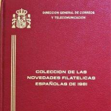 Sellos: ESPAÑA AÑO 1981** LIBRO OFICIAL DE CORREOS CON TODOS LOS SELLOS. Lote 186294682