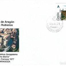 Sellos: ESPAÑA. SOBRE CASTILLO MORA DE RUBIELOS (TERUEL). TUSELLO. Lote 148581870