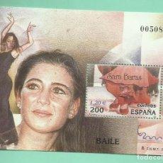 Sellos: HB 2000. BAILE. FACIAL DE 1,20 EUROS. 30% DESCUENTO. ÚTILES PARA COLECCIÓN O FRANQUEO. Lote 156003037