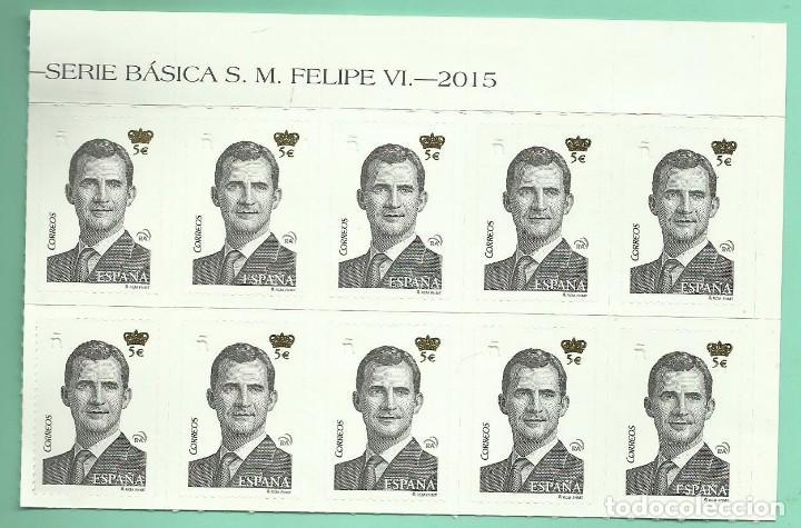 10 SELLOS DE 5 EUROS DE FACIAL. 30% DESCUENTO. ÚTILES PARA FRANQUEO (Sellos - España - Juan Carlos I - Desde 2.000 - Nuevos)
