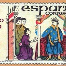 Sellos: SELLO EDIFIL 2526 ESPAÑA 5 PTA AÑO 1979. Lote 149349792