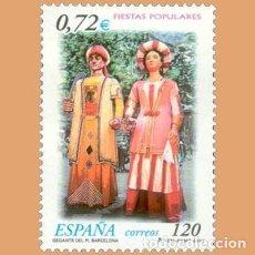 Selos: NUEVO - EDIFIL 3807 - SPAIN 2001 MNH. Lote 232423705