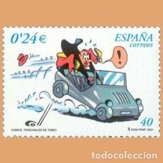 Selos: NUEVO - EDIFIL 3839 - SPAIN 2001 MNH. Lote 251511985