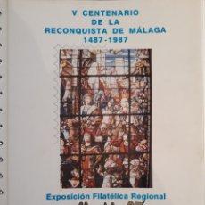 Sellos: DOCUMENTO FILATÉLICO N°1 V CENTENARIO RECONQUISTA MÁLAGA 1987. Lote 149570421