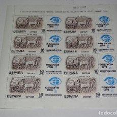Sellos: HOJA BLOQUE DE 8 SELLOS. CARRO DE CORREO ROMANO. EMISIÓN DÍA DEL SELLO. 1983.. Lote 149603178