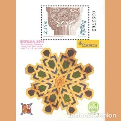 NUEVO - EDIFIL 3979 - SPAIN 2003 MNH (Sellos - España - Juan Carlos I - Desde 2.000 - Nuevos)
