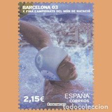 Sellos: NUEVO - EDIFIL SH3991C - SPAIN 2003 MNH. Lote 149630814