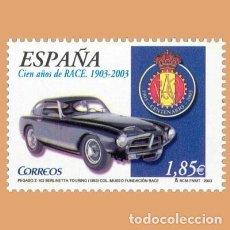 Sellos: NUEVO - EDIFIL SH3996D - SPAIN 2003 MNH. Lote 149631562
