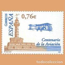 Sellos: NUEVO - EDIFIL 4047 - SPAIN 2003 MNH. Lote 218285435