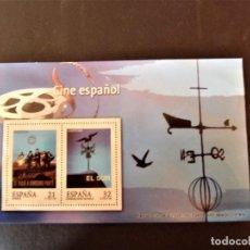 Sellos: HOJA RECUERDO, REPRODUCCIONES SELLOS DE ESPAÑA. Lote 149736146