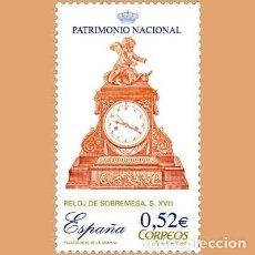Sellos: NUEVO - EDIFIL SH4071B - SPAIN 2004 MNH. Lote 149744214