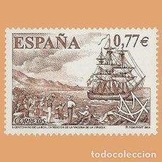 Sellos: NUEVO - EDIFIL 4131 - SPAIN 2004 MNH. Lote 218285141
