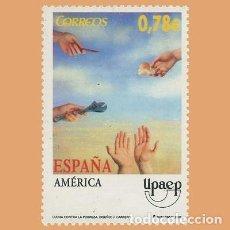 Timbres: NUEVO - EDIFIL 4189 - SPAIN 2005 MNH. Lote 149761306