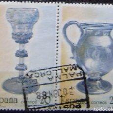Sellos: ESPAÑA - EDIFIL Nº 2941 Y 2942 PAREJA UNIDA USADOS - ARTESANIA ESPAÑOLA - VIDRIOS. Lote 149854006