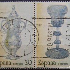 Sellos: ESPAÑA - EDIFIL Nº 2943 Y 2941 PAREJA UNIDA USADOS - ARTESANIA ESPAÑOLA - VIDRIOS. Lote 149854350