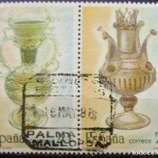 Sellos: ESPAÑA - EDIFIL Nº 2944 Y 2945 PAREJA UNIDA USADOS - ARTESANIA ESPAÑOLA - VIDRIOS. Lote 149854498