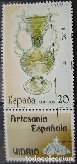 ESPAÑA - EDIFIL Nº 2944 SELLO CON BANDELETA USADO - ARTESANIA ESPAÑOLA - VIDRIOS (Sellos - España - Juan Carlos I - Desde 1.986 a 1.999 - Usados)