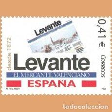 Sellos: NUEVO - EDIFIL 4231 - SPAIN 2006 MNH. Lote 244599630