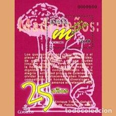 Sellos: NUEVO - EDIFIL 4320 - SPAIN 2007 MNH. Lote 244599695