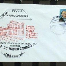 Sellos: FOTO 137 - OCTUIBRE 1989 125 ANIVERSARIO FF.CC MADRID/BARCELONA. Lote 183264336