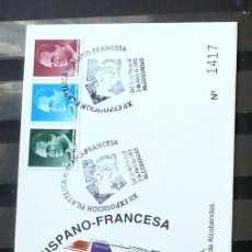 Sellos: FOTO 142- 1993 XII EXPOSICION HIPANO-FRANCESA. Lote 150405578