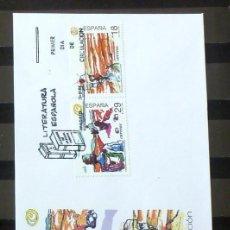 Sellos: FOTO 146- 1994 EXPOS. LITERATURA ESPAÑOLA . Lote 150408882