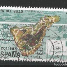 Sellos: ESPAÑA 1982 - DIA MUNDIAL DEL SELLO - EDIFIL 2668. Lote 150472182