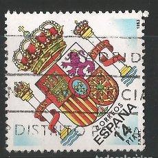 Sellos: ESPAÑA 1983 - ESCUDO DE ESPAÑA - EDIFIL 2685. Lote 150473258