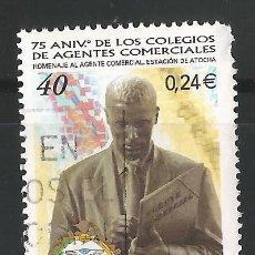 Sellos: ESPAÑA - 2001 - ANIVERSARIO COL. AGENTES COMERCIALES - EDIF. 2776. Lote 150478510