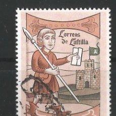 Sellos: ESPAÑA - 1981 - DIA DEL SELLO - EDIFIL 2621. Lote 150479250