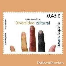 Sellos: NUEVO - EDIFIL 4394 - SPAIN 2008 MNH. Lote 277438073