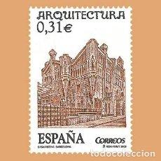 Sellos: NUEVO - EDIFIL 4403 - SPAIN 2008 MNH. Lote 244599295