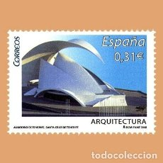 Sellos: NUEVO - EDIFIL 4406 - SPAIN 2008 MNH. Lote 244599650
