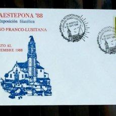 Sellos: SOBRES ESPAÑA 1988- FOTO 154- EXP HISPANO-FRANCO-LUSITANA. Lote 183266136