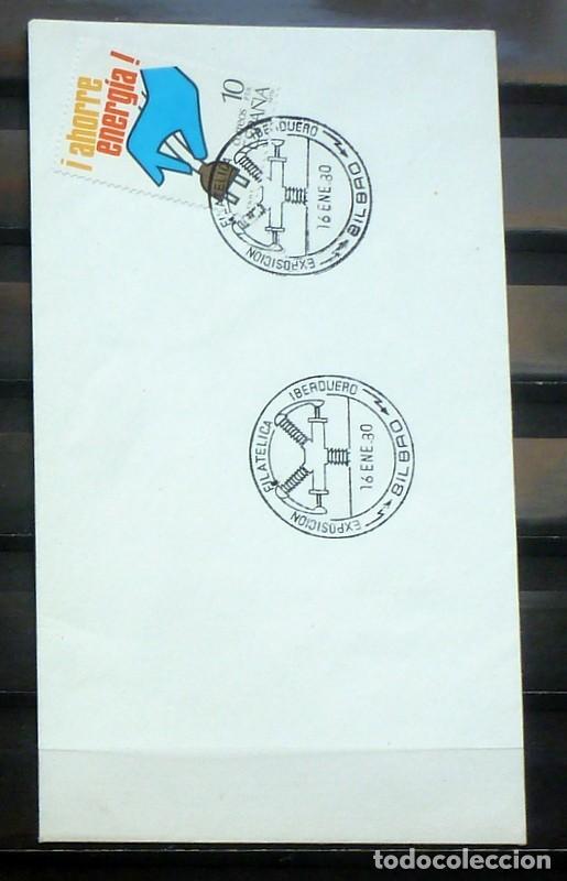 SOBRES ESPAÑA 1980- FOTO 157 EXP.FILATELICA IBERDUERO (Sellos - España - Juan Carlos I - Desde 1.986 a 1.999 - Cartas)