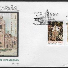 Selos: ESPAÑA - SPD. EDIFIL NSº 3630/31 CON DEFECTOS AL DORSO. Lote 150552026