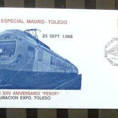 Sellos: FOTO 202 - 1988 EXPO DE TOLEDO. Lote 183297512
