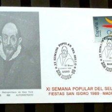Sellos: FOTO 201 - 1989 XI SEMANA POLULAR DEL SELLO. Lote 183296592