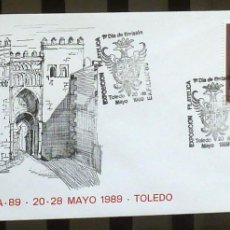 Sellos: FOTO 200- 1989 EXFILNA 1989 TOLEDO. Lote 183296326